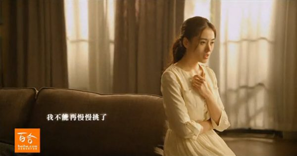 Baihe TV commercial, granddaughter decides she can't take her time choosing a husband anymore and must marry while her grandmother is still alive.