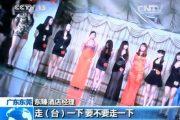 china-dongguan-prostitution-crackdown-raids-after-cctv-expose-31