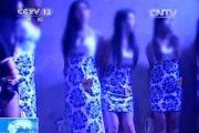 china-dongguan-prostitution-crackdown-raids-after-cctv-expose-34