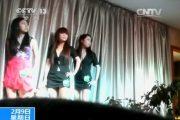 china-dongguan-prostitution-crackdown-raids-after-cctv-expose-35