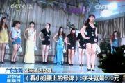 china-dongguan-prostitution-crackdown-raids-after-cctv-expose-37