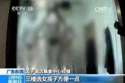 china-dongguan-prostitution-crackdown-raids-after-cctv-expose-40
