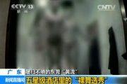 china-dongguan-prostitution-crackdown-raids-after-cctv-expose-41