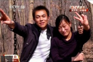 Young Chinese couple scrimps and saves for 3 years living on an average of 5 RMB per day in order to afford a downpayment on a home.