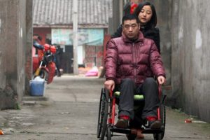 Yang Na and her paralyzed boyfriend Yan Hongbo.