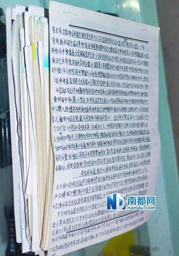 The paper Yang Botao used to practice his memory and handwriting during his period of detention. Photo by Southern Metropolis Daily reporter Sun Xuyang.
