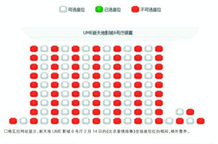 lonely-chinese-man-buys-movie-tickets-for valentines-day-3