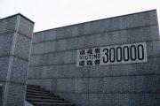 Nanjing Massacre Memorial, 300,000 dead.