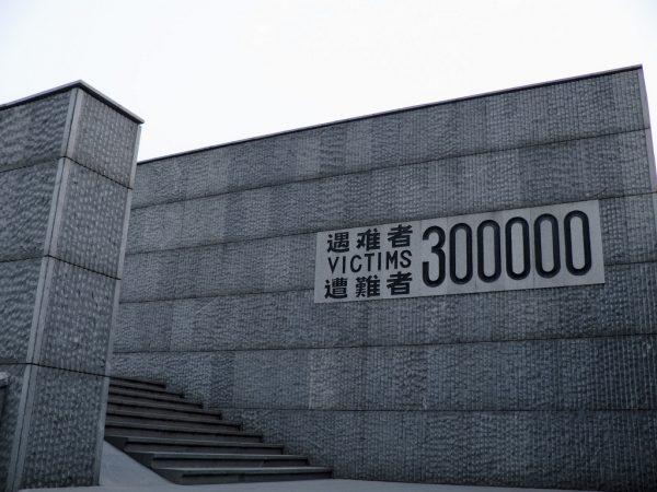 nanjing-massacre-memorial-300000-victims