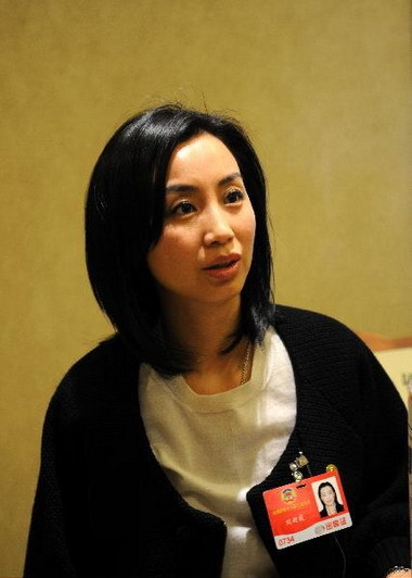 Rich Chinese Businesswoman Suddenly Removed From CPPCC
