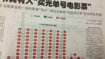 Single Chinese netizens buy odd numbered movie theater seat tickets to ruin Valentine's Day dates for couples.