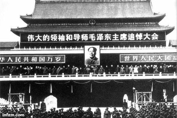 Mao Zedong's funeral held in Tiananmen Square.