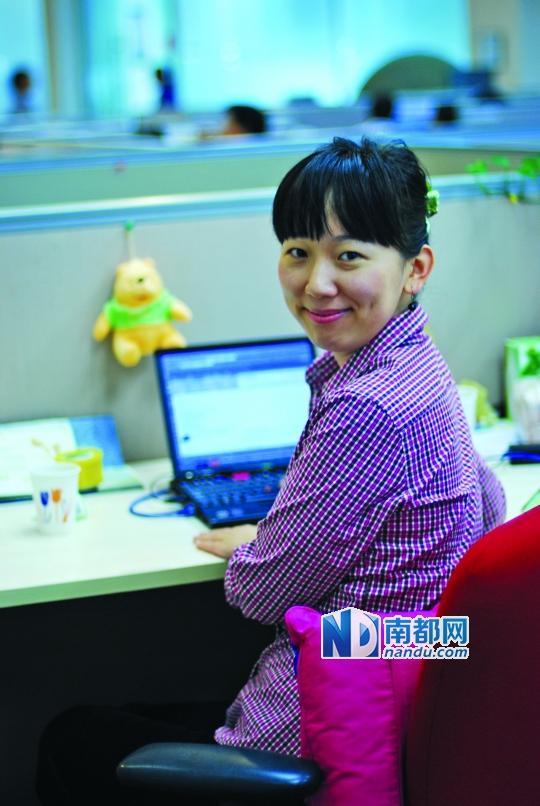 Liang Ya