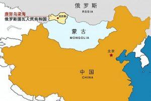 chinese-lost-territory-tuva-republic-cover
