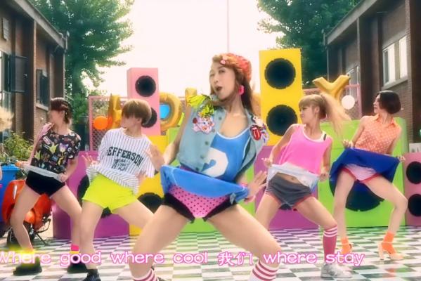 chinese-viral-music-holiday