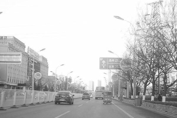 Hebei province Yanjiao city.