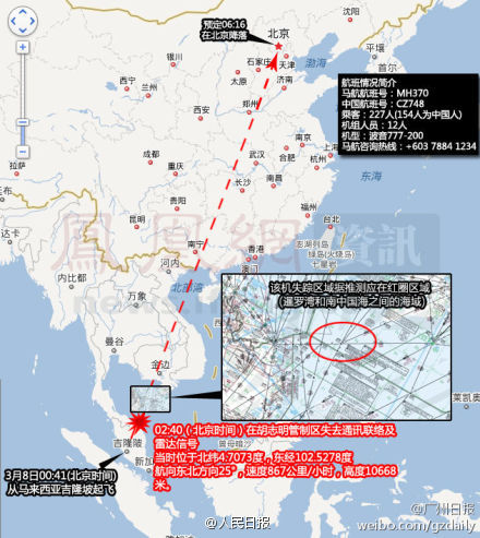 malaysian-airlines-mh370-crash-chinese-map-diagram