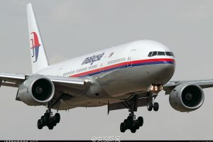 Malaysian Airlines airplane.