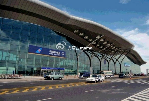 An airport in Xinjiang.