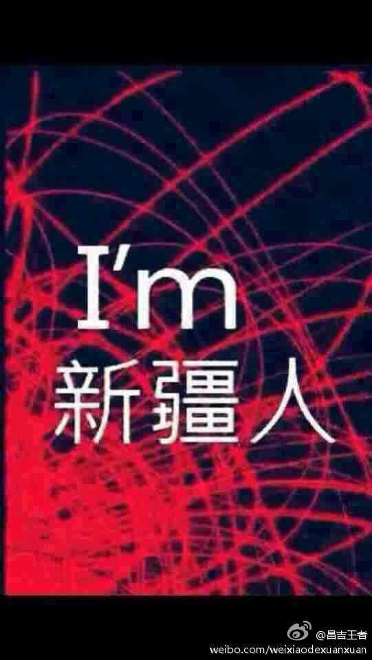 I'm Xinjiangnese.