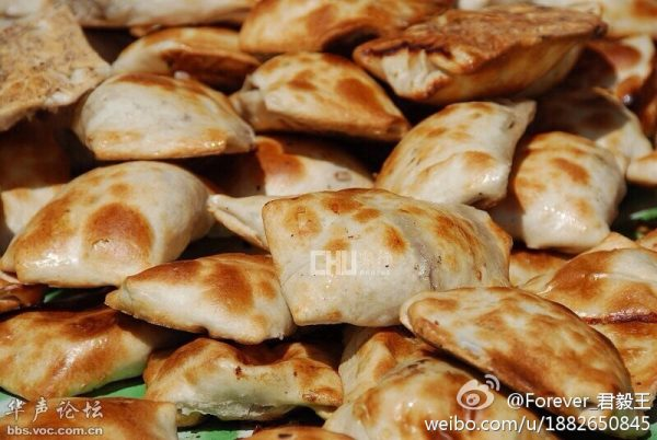 Xinjiang Samsas.
