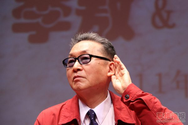 Li Ao at a lecture in 2011. (Photo courtesy of Grassroots Report.)