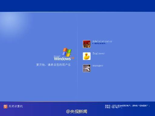 NJStar Chinese WP Free Download - Version