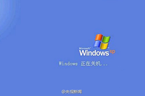 Microsoft Ends Support for Windows XP, Chinese Reactions - chinaSMACK