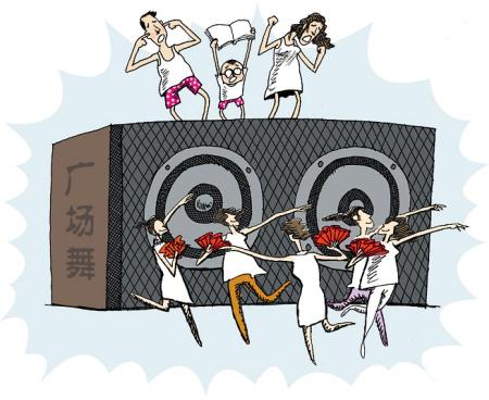china-public-plaza-dancing-cartoon