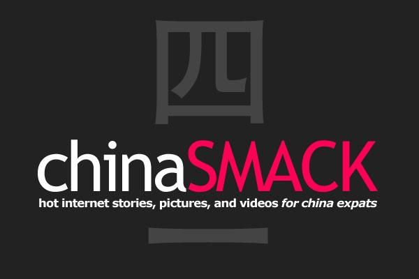 chinaSMACK 2014 April Fool's Joke.