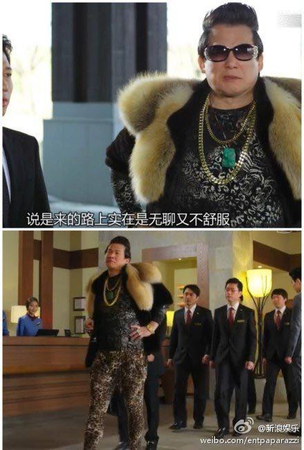 korean-drama-makes-fun-of-chinese-rich-tuhao-01