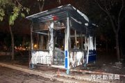 maoming-px-protests-arson-01
