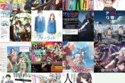 Japanese manga/anime covers, in a Sina Weibo post reporting that Chinese video site licensing of Japanese anime has come to a halt following recent Chinese government policy.