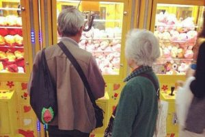 old-couple-at-arcade-preview