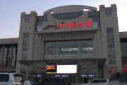Xinjiang Railway Station, scene of a terrorist attack.
