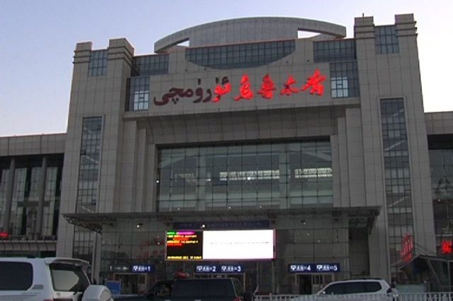 Xinjiang Railway Station, scene of a terrorist attack.