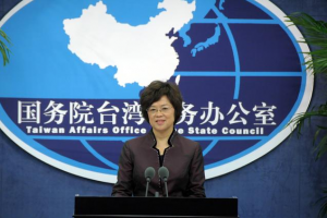 PRC Taiwan Affairs Spokesperson Fan Liqing  國台辦發言人范麗青; 資料照片 (From Apple Daily)