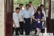 Ma Yingjeou leaves hospital. Photo courtesy of Apple Daily.