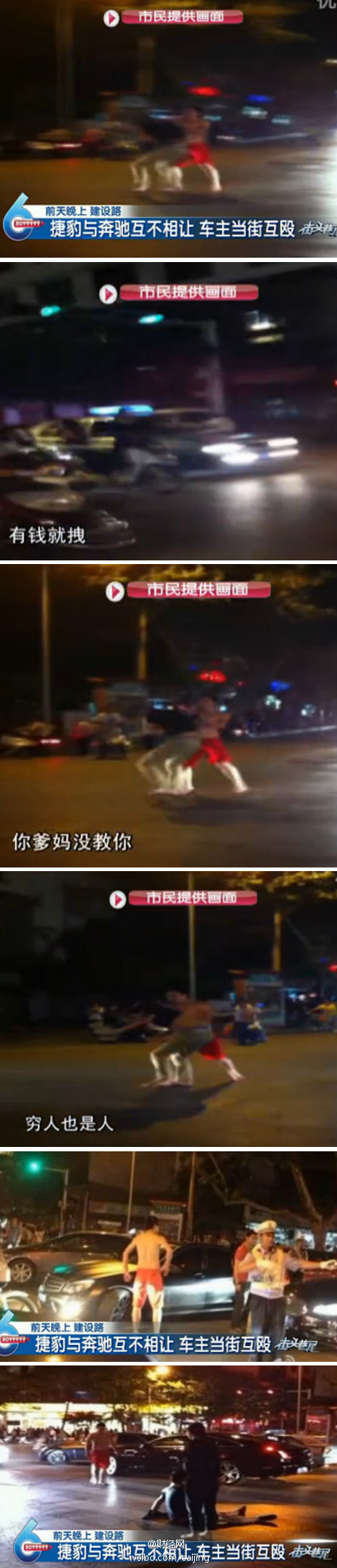 china-kunming-mercedes-benz-driver-beats-up-jaguar-driver-says-poor-people-are-people-too