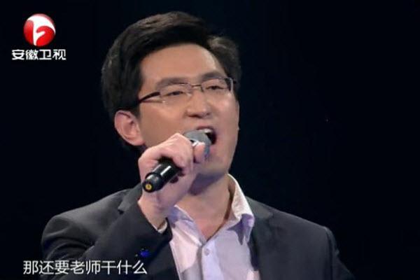 Li Chengyuan on Chinese speech show 超级演说家 Super Speaker.