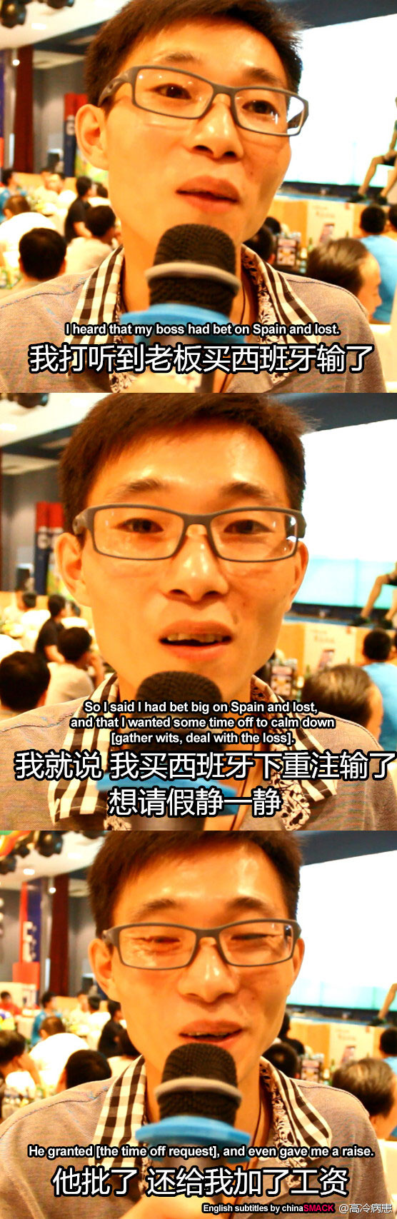 chinese-netizen-excuses-for-bosses-wives-to-watch-world-cup-03-lost-bet-on-spain-english-subtitles