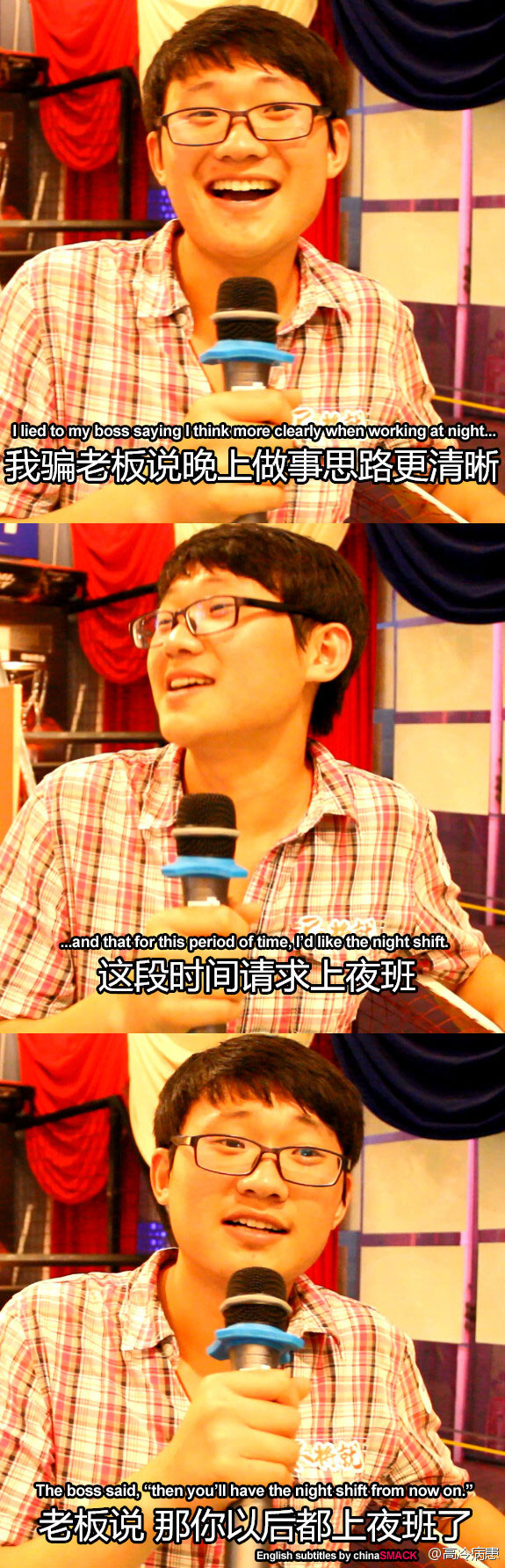chinese-netizen-excuses-for-bosses-wives-to-watch-world-cup-06-night-shift-english-subtitles