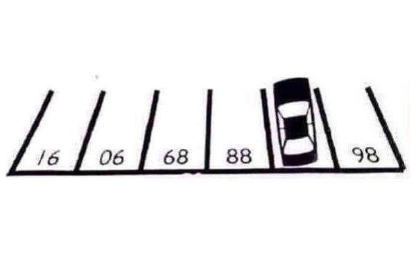 Hong Kong Elementary School First Grade Admissions Test question: What parking space number is the car parked in?