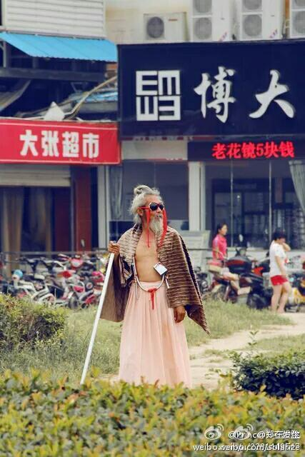 china-luoyang-chinese-most-fashionable-homeless-person-in-history-08