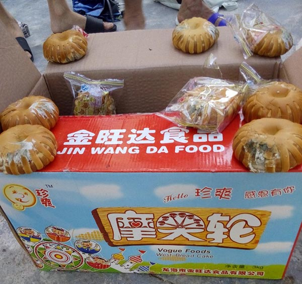 expired-moldy-bread-pastries-given-to-hainan-typhoon-disaster-victims-as-relief-02