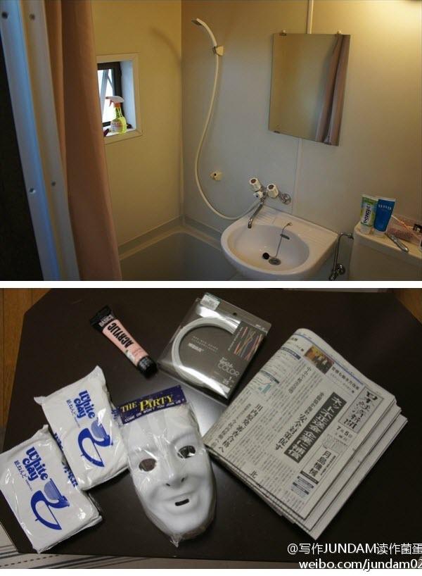 japanese-showerhead-girlfriend-scary-01
