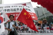 Koreans welcome an official visit by PRC President Xi Jinping with Chinese and Korean flags as well as banners promoting the Diaoyu Islands (aka Senkaku Islands) are Chinese territory instead of Japan's.