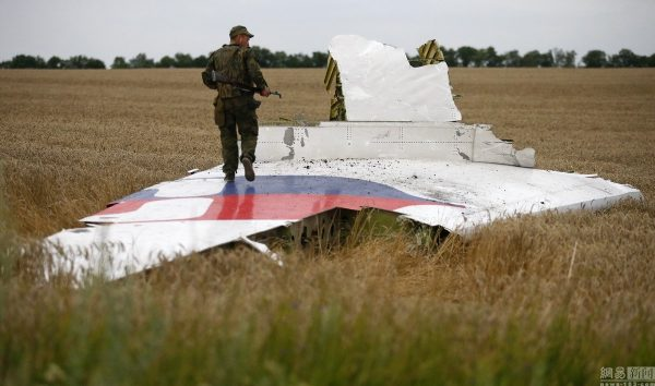 malaysia-airlines-mh17-shot-down-over-ukraine-crash-06