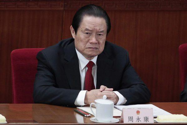 Zhou Yongkang.