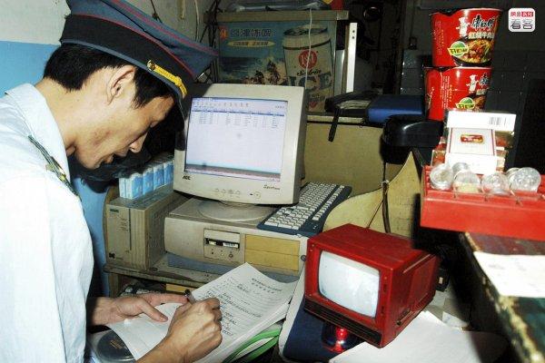 Government regulators inspect an internet bar in China.
